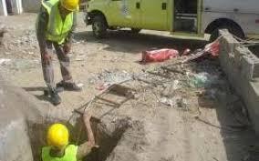 شركة تنظيف بيارات بحفر الباطن المنطقة بساط الريحية
